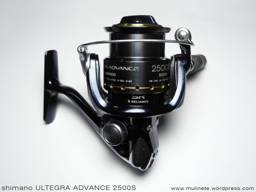 shimano ULTEGRA ADVANCE